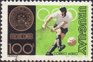 Uruguay #C346   Used