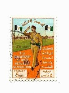 Iraq 1961 - U - Scott #280 *