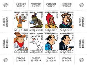 ABKHAZIA RUSSIA LOCAL SHEET TINTIN 5 ANIMACION ANIMATION CARTOONS COMICS