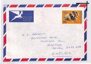 CE208 Botswana *GABORONE* 1978 Air Mail Cover