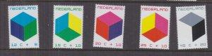 NETHERLANDS, 1970 Child Welfare, set of 5, lhm.