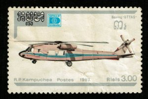 1987, Helicopter Boeing Uttas, 3.00 riels (Т-9457)