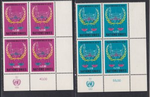 United Nations - Geneva # 87-88, Inscription Blocks of Four, NH, 1/3 Cat.