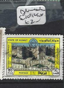 KUWAIT  (P0705BB)   RUINS  SG 1012   VFU