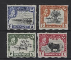 BAHAWALPUR -Scott 22-25 -Amir Khan V-25th Anniv. -1949- MVLH -Set of 4 -Stamp
