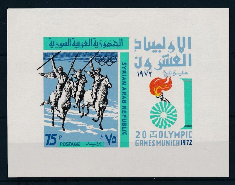 [55280] Syria 1976 Olympic games Munich Horses MNH Sheet