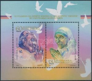Macedonia stamp10th anniversary of Europa CEPT stamp in Macedonia block WS221042