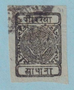 NEPAL 10  USED - NO FAULTS EXTRA FINE!