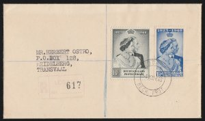BECHUANALAND 1948 KGVI Silver Wedding set First Day Cover. To South Africa.