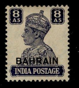 BAHRAIN GVI SG49, 8a slate violet, M MINT. Cat £15.