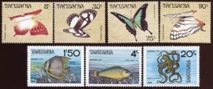 Tanzania Sc# 328 - 329, 331; 446 - 447, 451 - 452.  MNH,  2017 SCV 15.20