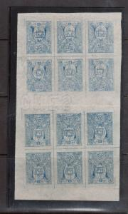 Afghanistan #198 Very Fine Mint Sheet