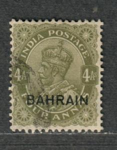 Bahrain Sc#9 Used/F-VF, Partial Set, Cv. $82.50