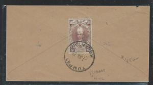 MALAYA KELANTAN  (P2508B) 1939 5C SULTAN COVER FROM TUMPAT TO SINGAPORE