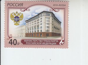 2019 Russia Ministry of Transport  (Scott NA) MNH