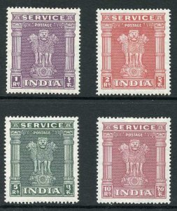 India 1950 SGO161/4 Official High Values M/M