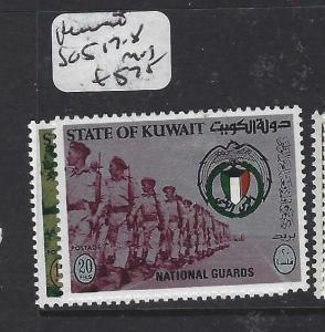 KUWAIT  (P0705B)  NATIONAL GUARD  SG 517-8   MOG