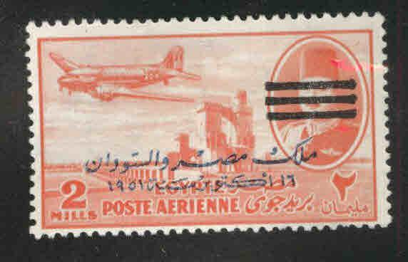 EGYPT Scott C78 MNH** 1953 Bar obliterated and overprinted airmail
