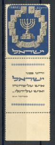 ISRAEL MENORAH  SCOTT#55 TAB   MINT NH FULL ORIGINAL GUM