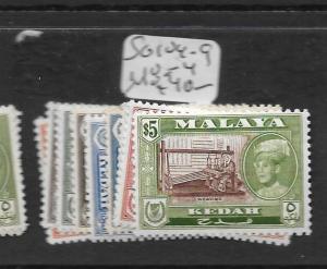 MALAYA KEDAH (PP0109B) SULTAN SG 104-9, 110-4   MOG