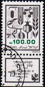 Israel. 1982 100s S.G.851 Fine Used
