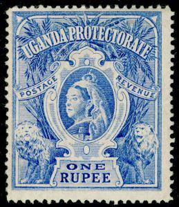 UGANDA SG90, 1r dull blue, M MINT. Cat £55.