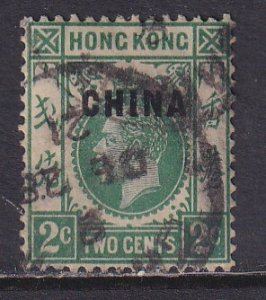 British Offices in China (1922-27) #18 (3) used