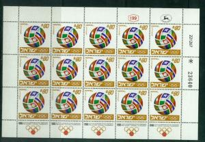 Israel, 361, MNH, Football Tournament, 1968 Full Sheet