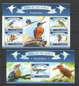 ML645 2015 MALDIVES FAUNA BIRDS KINGFISHERS 1KB+1BL MNH
