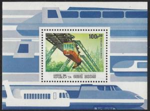 Guinea-Bissau #625A MNH Souvenir Sheet