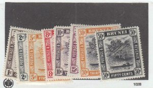 BRUNEI (MK6403) # 62-3,65,67-8,70a-72a VF-MLH VARc 1947-51 SCENIC DESIGNS CV $13