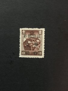 China stamp, Manchuria, rare overprint, unused, Genuine,  List 1869