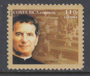 Costa Rica 601 MNH VF