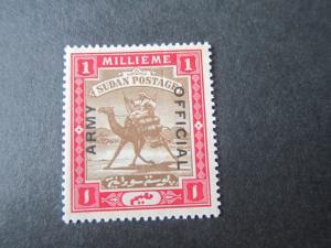 Sudan 1905 Sc MO3 MH