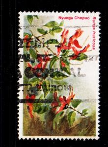 Kenya - #258 Ruttya Fruticosa - Used