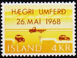 Iceland. 1968 4k S.G.450 Unmounted Mint