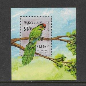BIRDS - CAMBODIA #945  MNH