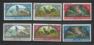 Sharjah #C28-33 comp used cv $5.00 Birds