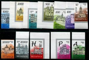 HERRICKSTAMP BELARUS Sc.# 808-19 Die Cut Stamps