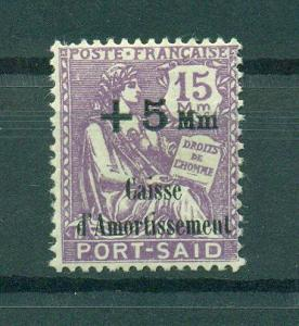 French Offices in Egypt Port Said sc# B3 mh cat val $9.00