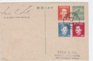 manila philippines 1944 stamps card ref r15512