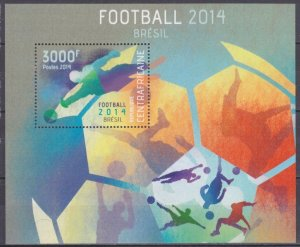 2014 Central African Republic 4614/B1135 2014 FIFA World Cup Brazil 14,00 €