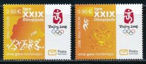 Montenegro - Beijing Olympic Games MNH Sport Stamps Set (2008)