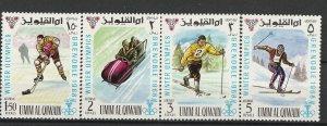 Umm Al Qiwain MNH 237A-40A Grenoble Olympics 1968
