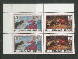 STAMP STATION PERTH Philippines #1688-1689 Espana 84' MNH Corner Block of 4