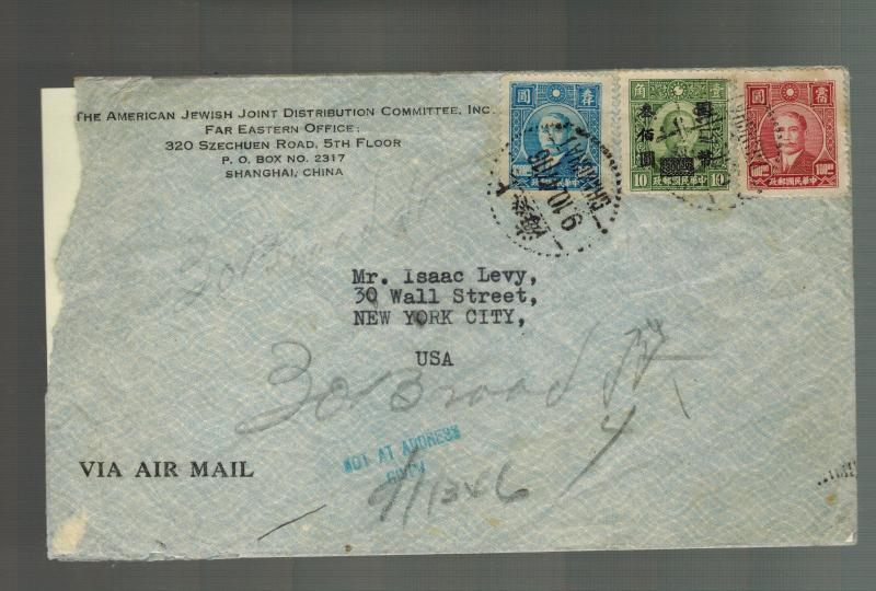 1947 Shanghai Ghetto China Airmail Cover to Tel Aviv Palestine AJDC