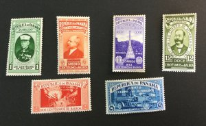 Panama Sc# 311-316 Complete Set Mint Never Hinged MNH- 1937 Firefighters