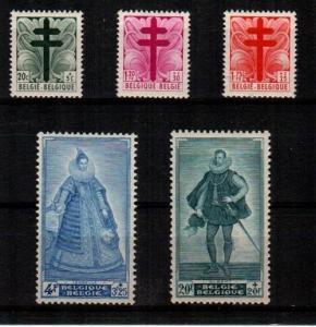 Belgium Scott B462-6 Mint NH (B465 slight gum disturbance) - CV $55.50