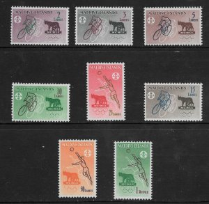 Maldives  (1960)  - Scott # 42 - 49,   MNH
