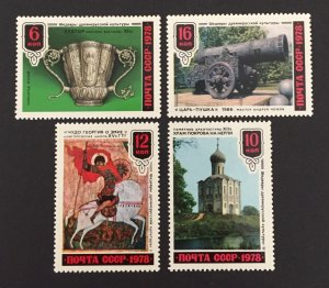 Russia 1978 #4709-12, Old Russian Art, Mint/Unused-see note.